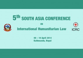 5th South Asian Regional Conference on IHL in Nepal next week