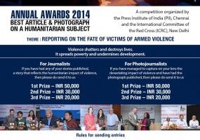 ICRC-PII announce 2014 Annual Awards for best article & photograph on a humanitarian subject