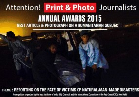 ICRC-PII Annual Awards for Journalists Reporting on Humanitarian Issues