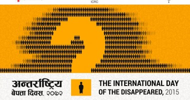 Nepal: Remembrance Meet with Families of the Disappeared