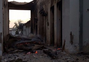 Afghanistan: ICRC Condemns Bombing of MSF Hospital in Kunduz