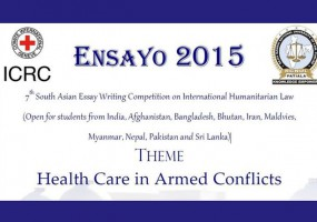VII South Asian Essay Writing Competition on IHL – ENSAYO 2015