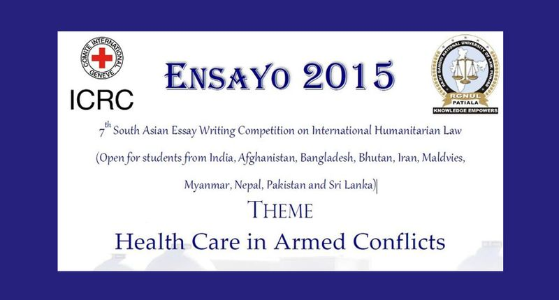 international humanitarian law essay competition 2012 Paper title attach file how did you hear about 2016 human international humanitarian law essay competition rights essay award for scholarly work in international.