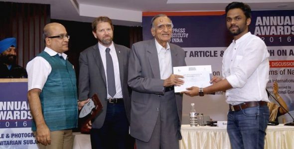 मानवीय विषयों पर बेहतरीन फोटो और रिपोर्ट के लिए पीआईआई-आईसीआरसी का वार्षिक पुरस्कार समारोह