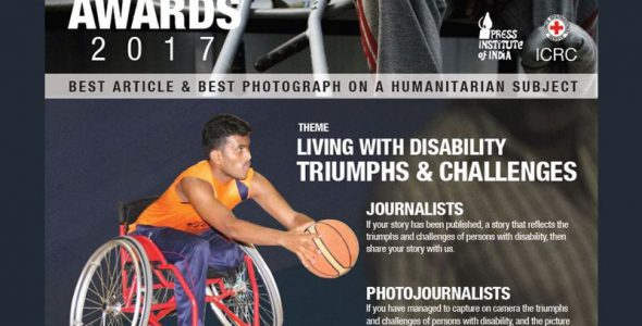 PII-ICRC Awards 2017: Entries invited