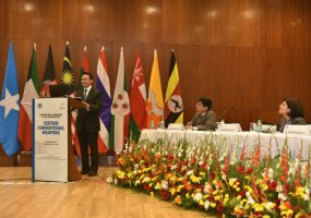 States Discuss Universalisation and Adherence to Convention on CCW