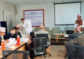 आई सी आर सी और नेपाल न्यायिक अकादमी ने न्यायपालिका के लिए आई एच एल कार्यशाला आयोजित की