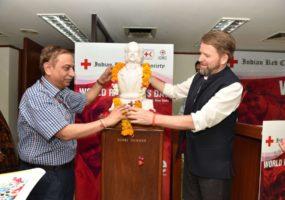 नई दिल्ली में रेड क्रॉस दिवस का सफल आयोजन
