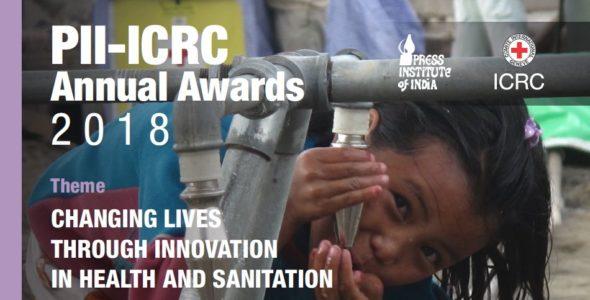 पीआईआई-आईसीआरसी वार्षिक पुरस्कार अब क्षेत्रीय स्तर पर आयोजित होंगे
