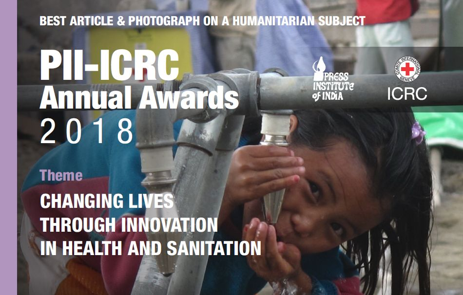 PII-ICRC Annual Awards Go Regional – Entries Invited from India, Bhutan, Nepal and the Maldives