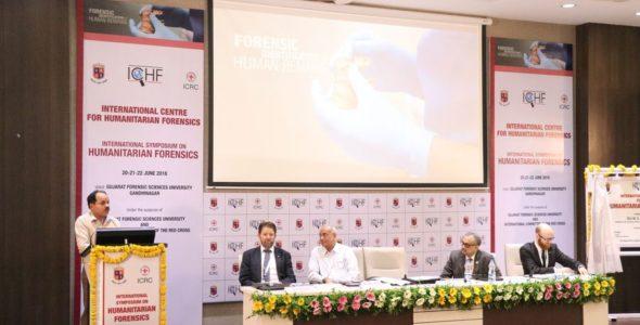 भारत में विश्व के पहले अंतर्राष्ट्रीय मानवतावादी फॉरेंसिक केंद्र का उद्घाटन