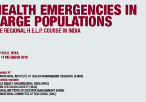 Applications invited for the third Regional H.E.L.P. Course