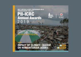 सर्वश्रेष्ठ लेख और फोटोग्राफ के लिए, पी.आई.आई. – आई.सी.आर.सी. वार्षिक पुरस्कार 2019 हेतु प्रविष्टियाँ आमंत्रित की गईं