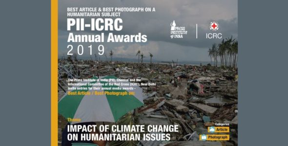Entries invited for PII-ICRC Annual Awards 2019 for Best Article and Photograph