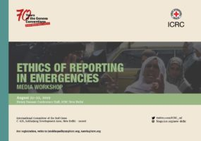 Inviting applications for media workshop on 'ethics of reporting in emergencies'