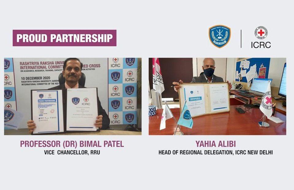 MoU Signed between Rashtriya Raksha University and International Committee of the Red Cross