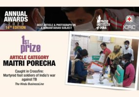 Winners of PII-ICRC Awards 2020 Announced