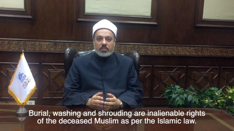 Muslim Scholars Offer Guidance on COVID-19