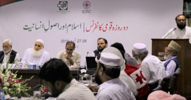 Islamabad: Two-Day Round-Table Promotes Discourse on Islam and Humanitarian Principles