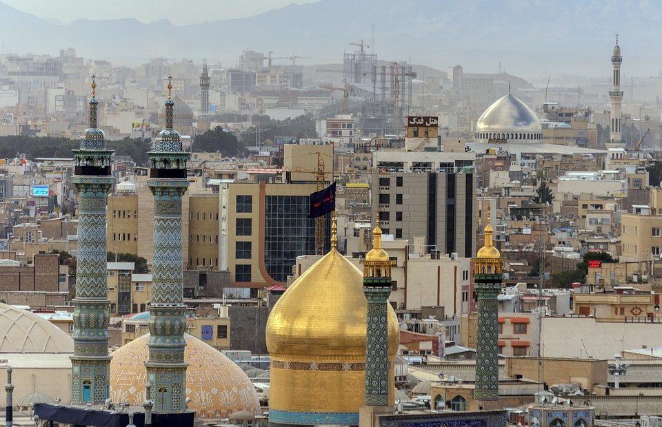 International Conference on Islam and IHL in Qom, Iran