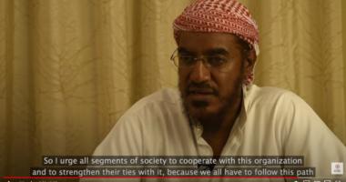Yemen: Sheikh Husein bin Shu'aib Calls for Cooperation with ICRC