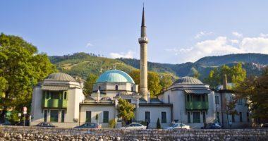 Sarajevo: Seminar on the Interplay between International Humanitarian Law and Islamic Law