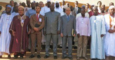 Niger: Seminar on Islamic Law and Humanitarianism