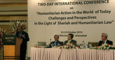Pakistan: Conference on Humanitarian Action in the Light of Sharia and International Humanitarian Law