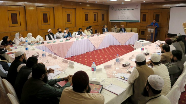 Pakistan: Scholars Discuss Ways to Promote Comparative Islam-IHL Learning