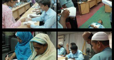 Bangladesh: Islamic Welfare Organisation Trained in Dead Body Identification