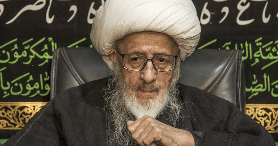 Iran: Dialogue on Islam and International Humanitarian Law in Qom