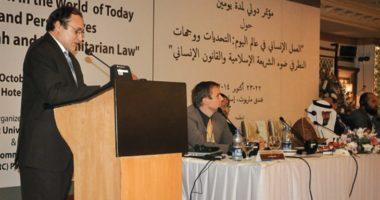 Professor Dr. Muhammad Munir on IHL