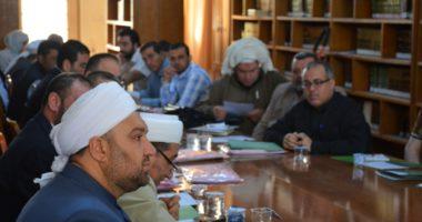 Iraq: Islam and IHL Workshop in Kirkuk