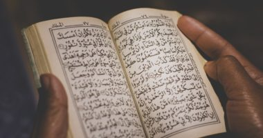 The Koran and the Humanitarian Conventions