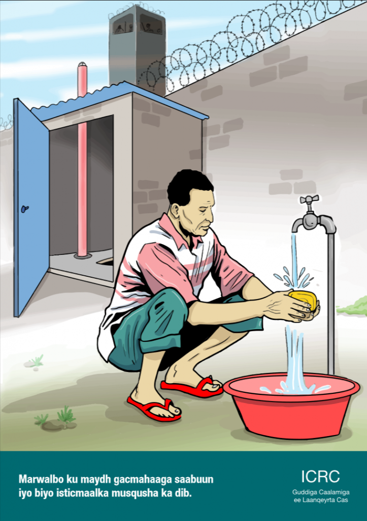 One of the posters used in a hygiene and sanitation campaign that carried out by the ICRC in prisons across Somalia.