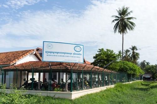ศูนย์ฟื้นฟูทางกายภาพสำหรับผู้พิการที่จังหวัดพระตะบอง ประเทศกัมพูชา