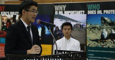 การแข่งขันว่าความศาลจำลองในกฎหมายมนุษยธรรมระหว่างประเทศครั้งที่ 1 (รอบคัดเลือกตัวแทนประเทศ) ประเทศไทย