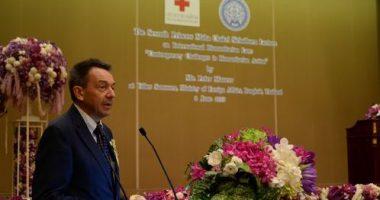 สุนทรพจน์ประธานคณะกรรมการกาชาดระหว่างประเทศ
