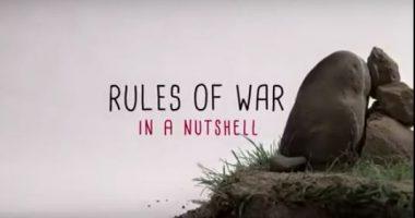 กฎกติกาสงครามฉบับย่อ