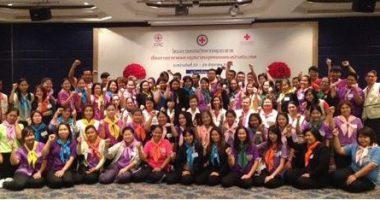 ไอซีอาร์ซีจับมือสภากาชาดไทยเผยแพร่กฎหมายมนุษยธรรมระหว่างประเทศให้กับวิทยากรยุวกาชาด
