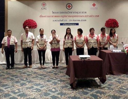 วิทยากรแกนนำ IHL สังกัดสำนักงานยุวกาชาด สภากาชาดไทย