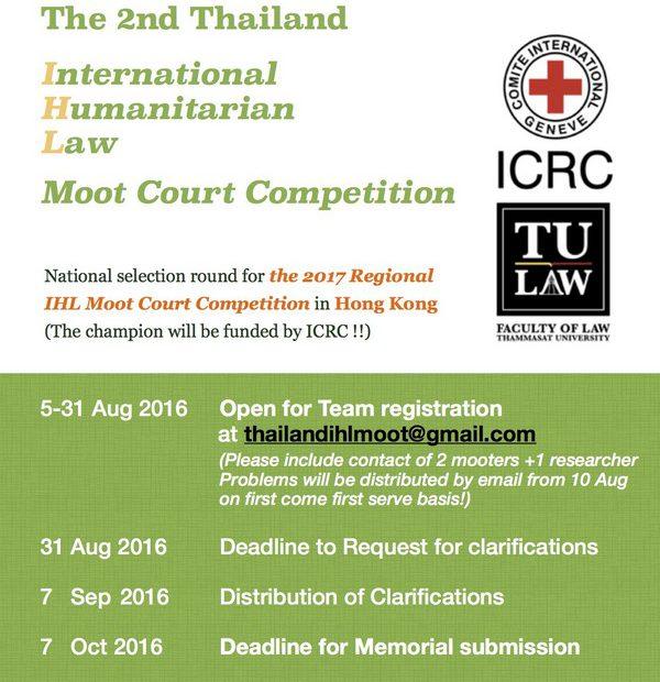 การแข่งขันศาลจำลองในกฎหมายมนุษยธรรมระหว่างประเทศครั้งที่ 2