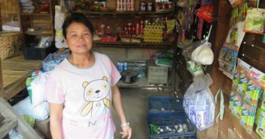 เมียนมาร์:โครงการเงินทุนสนับสนุนช่วยสร้างชีวิตใหม่และโอกาสที่ดีกว่า