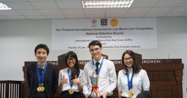 เส้นทางสู่ฮ่องกง 2560-การแข่งขันว่าความศาลจำลองฯระดับเอเชียแปซิฟิค