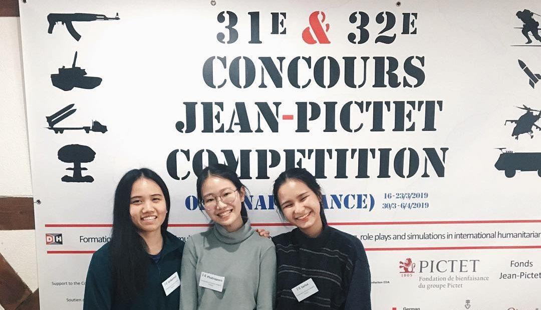 Jean-Pictet Competition เมื่อการแข่งขันให้มากกว่าความรู้ทางกฎหมาย