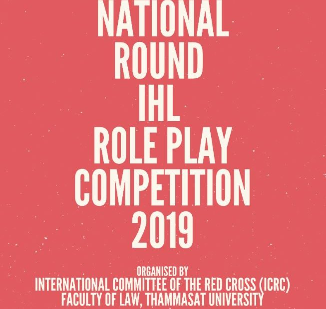 Thai Role Play Competition 2019