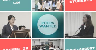 Intern Wanted! (International Humanitarian Law)